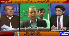 Is Imran Khan Going To Do Hat Trick Again In NA 122 Mujeeb ur Rehmam Reveals