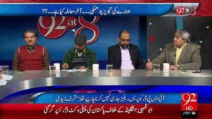 92at8 13-11-2015 - 92 NEWS HD