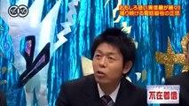 島田秀平 ゾッとする話 頻繁にかかる謎の電話番号の正体は