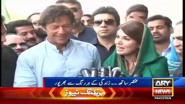 Ary News Headlines 31 October 2015 , Imran Khan and Reham Khan Spent Good Time