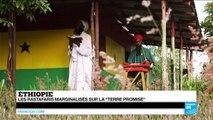 CPI : peine de prison réduite pour Germain Katanga, libre en janvier