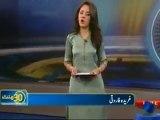 SEXY Pakistani news anchor Gharida Farooqi in white leggings and high heels Video