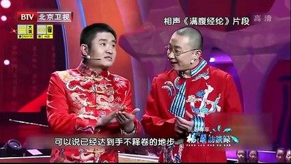 20151114 杨澜访谈录 王自健百变多样的喜剧人生