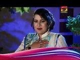 Aeda Changa Konar Hovey Ni - Anmol Sayal - New Saraiki Song - Saraiki Songs 2015