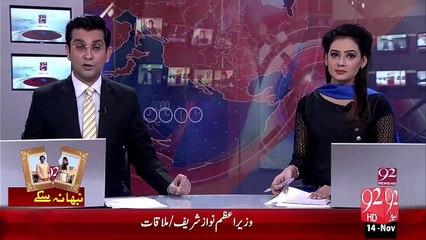 Imran Khan Ka Youth Convention Sy Khitab – 14 Nov 15 - 92 News HD