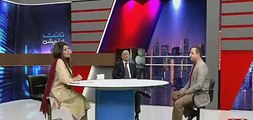 News Brings Rauf Klasra From Islamabad to Lahore Studio to --Through Hologram Technology