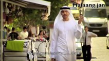 Arabic nasheed English La ilaha illallah Muhammad Rasulullah 2015 HD