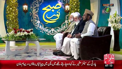 Subh-E-Noor –15 Nov 15 - 92 News HD