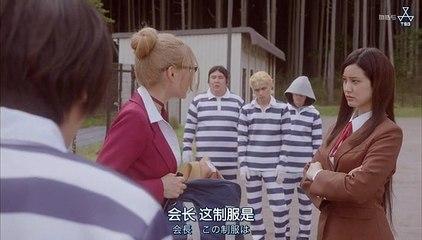 監獄學園 第4集 Prison School Ep4