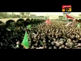 Hum Matami Hain Matam E Shabbir as - Ali Hamza - Official Video