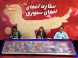 Nangarhar and Kandahar Auditions  Waghte Aye Ke Zer Khak Shawam