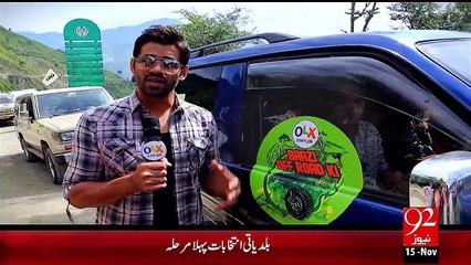 Baazi Off Road Ki- 15-11-2015