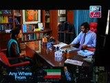 Hamari Bitya Episode 62 Full on Ary Zindagi 8 December 2015