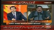 Very Funny Analysis of Sheikh Rasheed on Reham Khan's Chappatti Statment