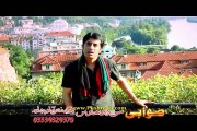 Pashto New Song 2015 Ishaq Khan Pashto Album Eid Love Gift 2015