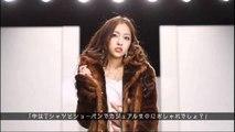 AKB48 ガチ私服ファッションショー Type-A