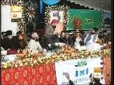 Huzoor Jante Hain New Complete Kalam Of Owais Raza Qadri