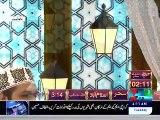 Ha Shahray Nabi Video Naat - Muhammad Arslan Qadri - Neo TV - New Naat [2015]
