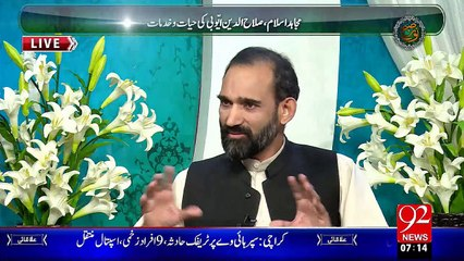 Subh-E-Noor –16 Nov 15 - 92 News HD