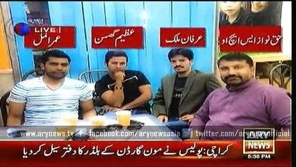 Sports Room 13 Nov 2015,,,Ary News, Ary Special,,,,Pakistan vs England