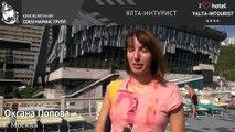 Отдых в Крыму.Отдыху за границей, предпочитаю отдых в отеле «Ялта-Интурист»