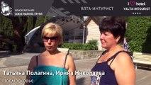Отдых в Крыму. Хотим вернуться на отдых только в отель «Ялта-Интурист»