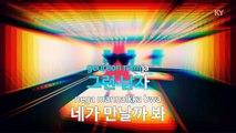 [MR   노래방 멜로디제거] 애상   - 10cm   (KY Karaoke No KY77150)