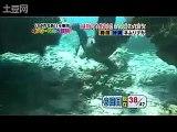 V6・森田剛 スタッフの足を使ってサメ漁のシミュレーション!?