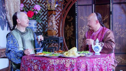 錢塘傳奇 第36集 The Mystery of Emperor Qian Long Ep36