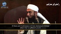 He will cry and beg for you (Maulana Tariq Jameel)