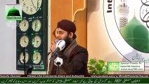 Hafiz Ahmad Raza Qadri_  Allah Hu Allah Hu
