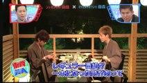 ジャルジャル 後藤 x オリエンタルラジオ 藤森 3/3|2人旅