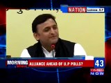 Mulayam Singh Yadav Will Take Decisions on Alliance : Akhilesh Yadav