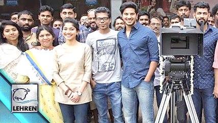 Dulquer Salmaan-Sai Pallavi Movie Starts Rolling | Sameer Thahir