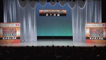 スーパーマラドーナ M-1グランプリ2015 漫才「落ち武者の霊」