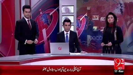Bilawal Ka Badin Main Jalsy Sy Khitab – 17 Nov 15 - 92 News HD
