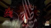 Teeroon Kay Musalay Par - Muhammad Shah - Nohay 2015-16