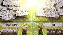 Les chiites et les sunnites