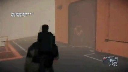 Metal Gear Solid V The Phantom Pain- Skulls de Metal Gear Solid V : The Phantom Pain