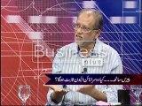 Focus On News with host Raja Suhail (16, November 2015)