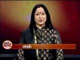 ANKO KI BHASHA  18-09-2015 Guru Maa Sonali Ji