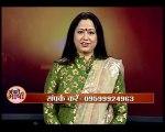ANKO KI BHASHA 02-10-2015, Guru Maa Sonali Ji