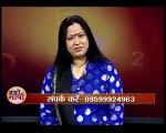 ANKO KI BHASHA 07-10-2015, Guru Maa Sonali Ji