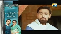 Ishqa Waay Last Episode 33 - Geo TV - November 17