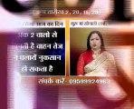 ANKO KI BHASHA 16-09-2015, Guru Maa Sonali Ji