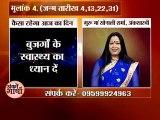 ANKO KI BHASHA 19-09-2015, Guru Maa Sonali JI