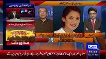 Did Reham Khan demanded £35_000 to write article on divorce __ Deputy Editor Ne