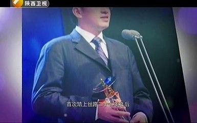 20151117 开坛 王志为梦想出发重走丝绸路 母亲曾扣下他的录取通知书