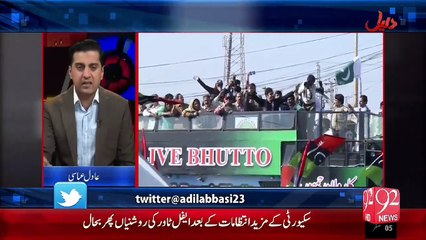 Daleel 17-11-2015 - 92 News HD