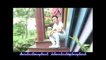 Pa ka Yaw Song Ta Oh Bo La Kee (Official MV) GSC